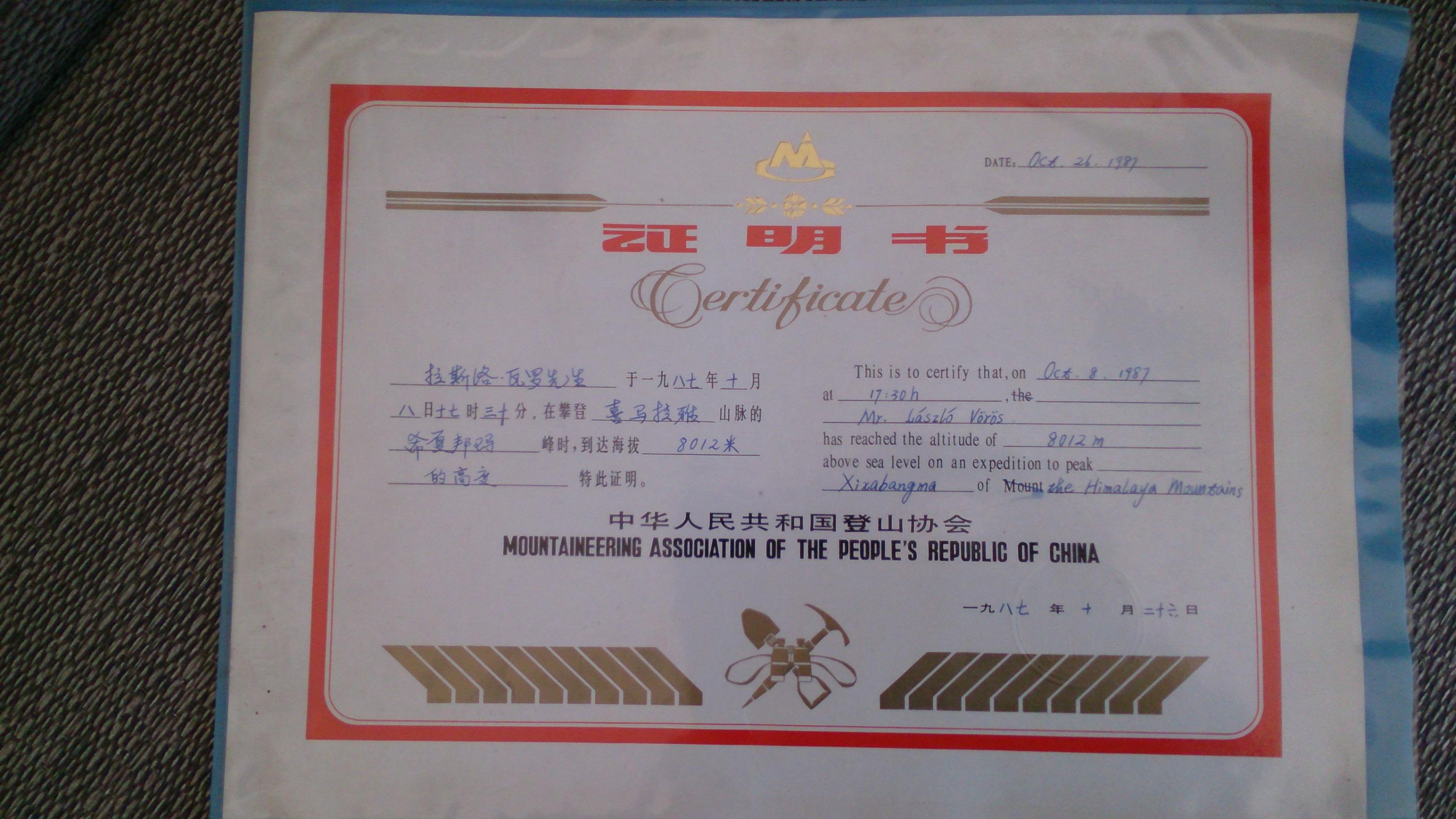 Shisha Pangma Certificate Vörös László,Cínó