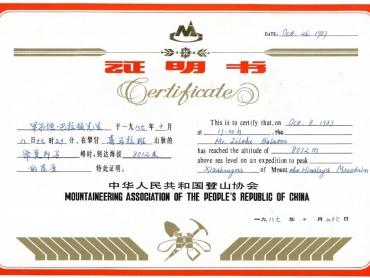 Shisha Pangma Certificate Balaton Zoltán